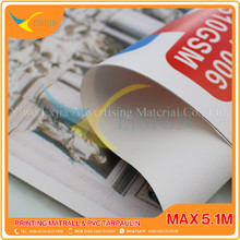 COATED FLEX BANNER
