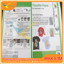 TRANSFER PAPER LASER A4 LIGHT COLOR