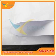 3D FILM RJCLM005G-1