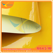 REFECTIVE SHEETING EJRS3200 YELLOW