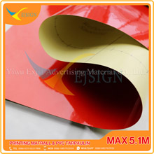 REFECTIVE SHEETING EJRS3200 RED