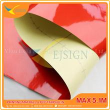 REFLECTIVE SHEETING EJRS3100 RED
