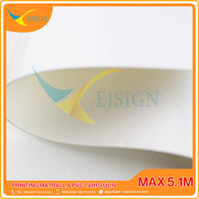 PRINTABLE PVC TARPAULIN EJPPT011 G 1100GSM